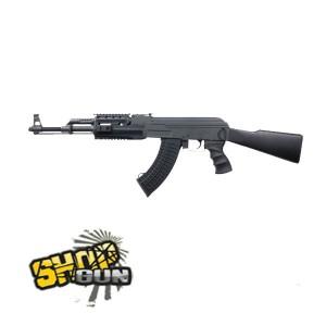 Kalachnikov pour airsoft par Shop Gun
