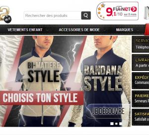 Capture d'écran de la boutique en ligne du swag : Swagg2rue